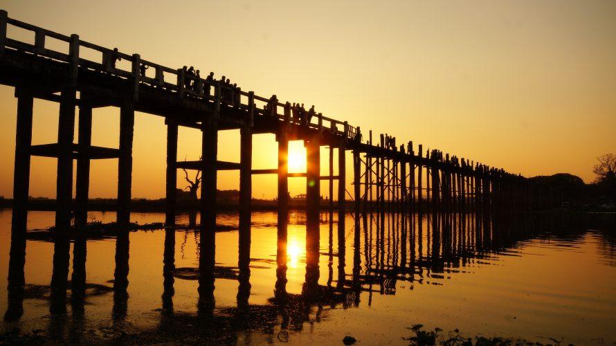 Umgebung Mandalay: Tagesausflug nach Sagaing, Inwa und Amarapura