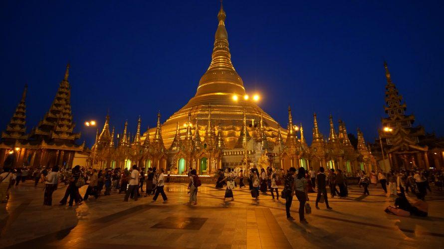 Yangon - die Pagode der Pagoden: ein Streifzug entlang der Highlights