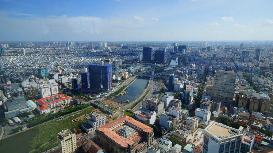 Saigon - Straßenüberquerungen, Gassengewirr und Nobelhotels