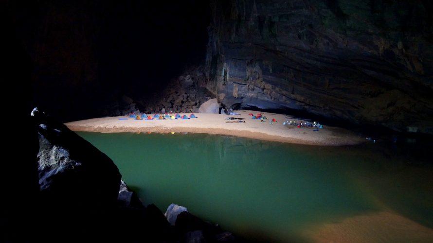 Höhlentour in Phong Nha: 2 Tage Dschungeltrekking und zelten in der Hang En Höhle