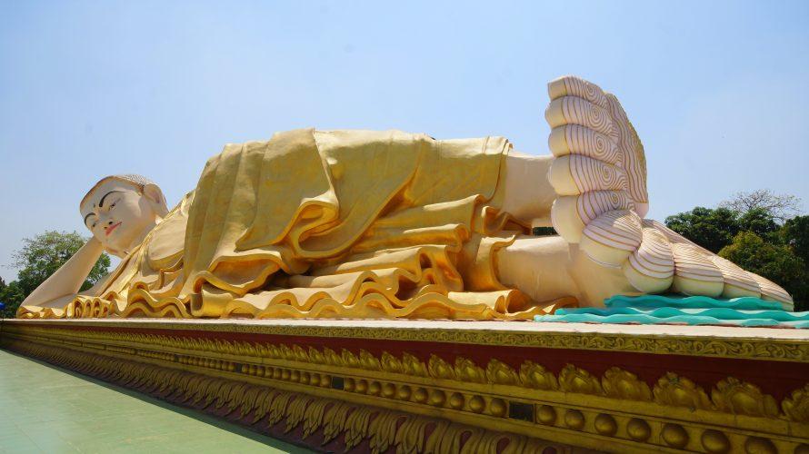 Bago - bigger is better: Riesen-Buddhas und Myanmars größter Stupa