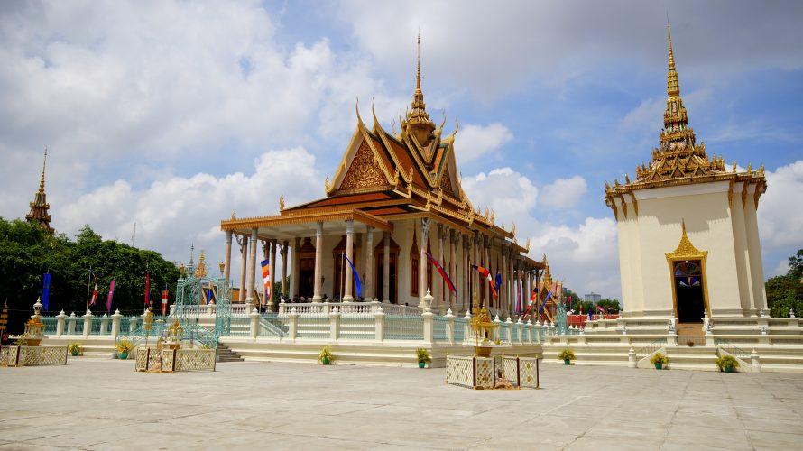 Phnom Penh - ein Tag in Kambodschas Hauptstadt