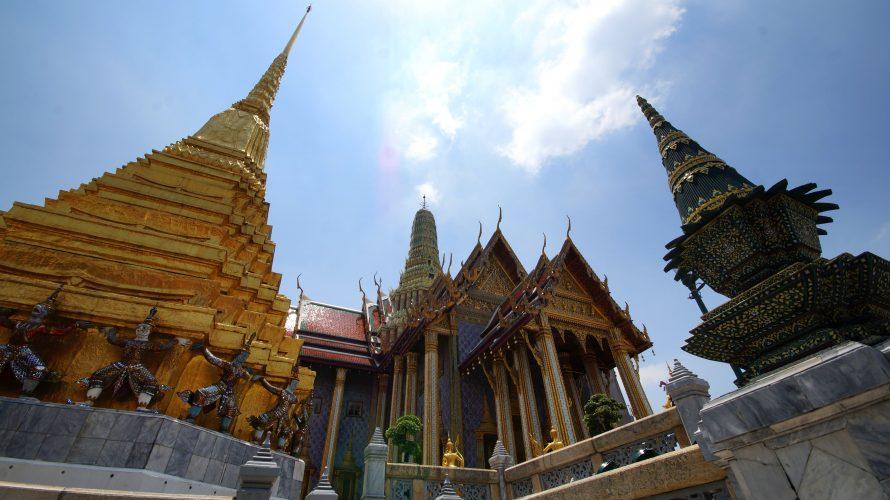 Streifzüge durch Bangkok – Teil 1: Tempel und Paläste