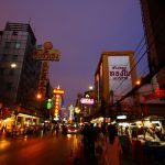 Streifzüge durch Bangkok Teil 4: Bars und Clubs Bangkok