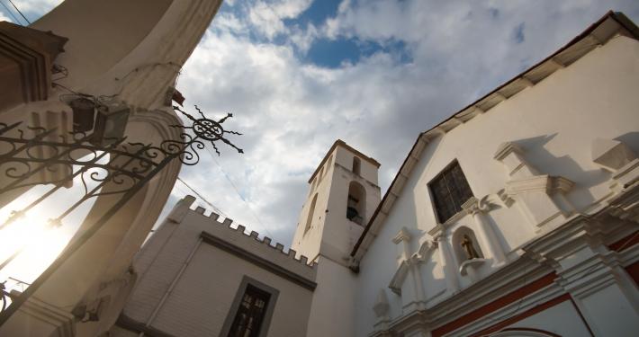 Sucre Basilica de San Francisco