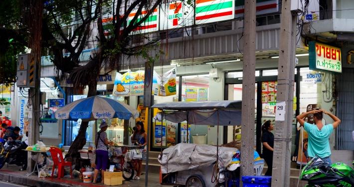 Leben in Thailand
