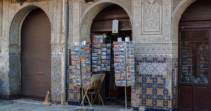 Mosaik Fassade in Marrakesch