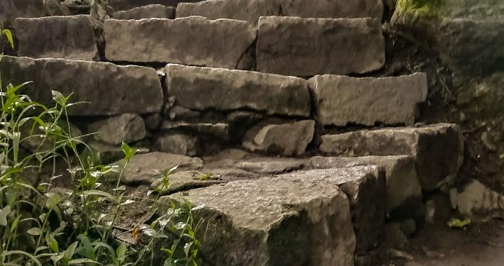 Treppe zum Machu Picchu